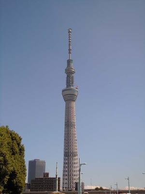 Skytreekansei