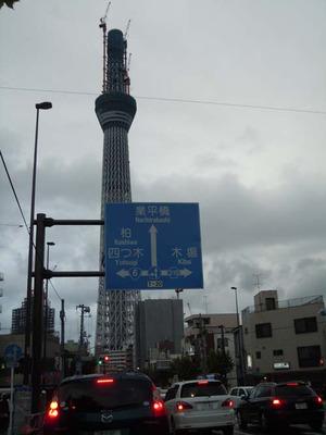 Skytreetochuu3