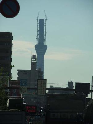 Skytreetochuu5