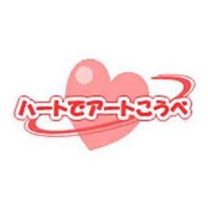 Heart_kobe