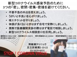 Cl_20200404101201